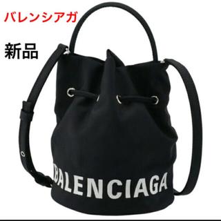 Balenciaga - 新品 バレンシアガ ショルダーバッグ WHEEL XS 619458