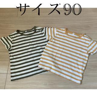 ムジルシリョウヒン(MUJI (無印良品))の無印良品 2枚セット ボーダー  Tシャツ サイズ90  イエロー&カーキ(Tシャツ/カットソー)