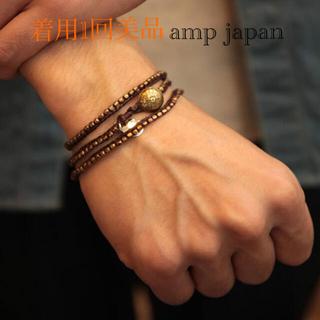 アンプジャパン(amp japan)のamp Japanブラスビーズブレスレット3連(ブレスレット)