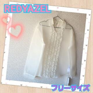 レディアゼル(REDYAZEL)の☆ 新品 REDYAZEL  オーガンジーフリル付きゆるシャツ フリーサイズ(シャツ/ブラウス(長袖/七分))