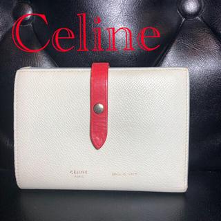 セリーヌ(celine)のCeline マルチファンクション二つ折り財布 ジェイド(財布)