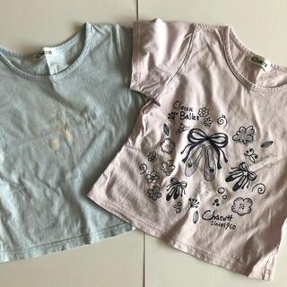 CHACOTT - チャコット Tシャツ 130K 2枚セット