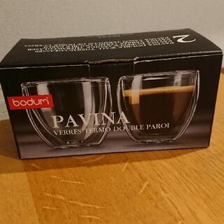 ボダム(bodum)のbodum PAVINA(ボダム パヴィーナ) 新品未使用品(グラス/カップ)