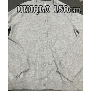 ユニクロ(UNIQLO)の美品♡ユニクロ カーディガン150cm ライトグレー(カーディガン)