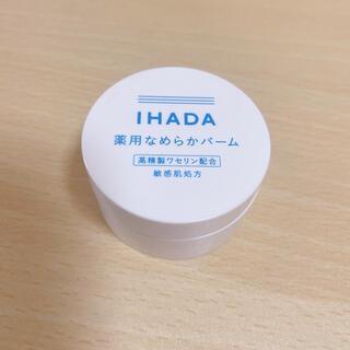 SHISEIDO (資生堂) - イハダ