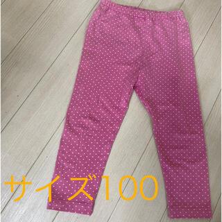 UNIQLO - ユニクロ/サイズ100/レギンス/ピンク