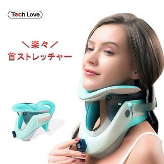 首ストレッチャー 頸部牽引装置 頚椎 牽引 首牽引 ネック ストレッチャー(マッサージ機)