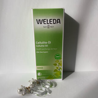 WELEDA - ヴェレダ ホワイトバーチ
