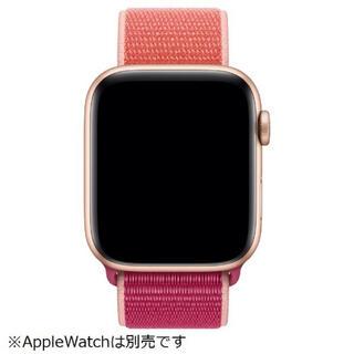Apple Watch - Apple Watch 44mm Pomegranate Sport Loop