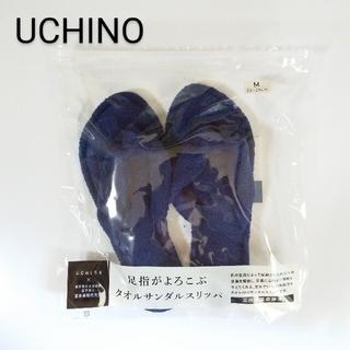今治タオル - 新品未開封★UCHINO カラーサンダルスリッパ / ネイビーMサイズ