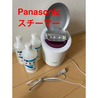 Panasonic - Panasonic EH-CSA95-P スチーマー