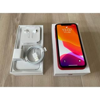 Apple - 美品 iPhone 11 64GB レッド SIMフリー