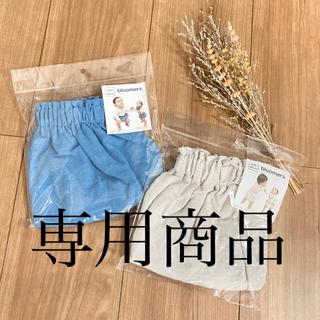 スリーコインズ(3COINS)の【新品】3COINS   ブルマ 4点セット 80サイズ(パンツ)