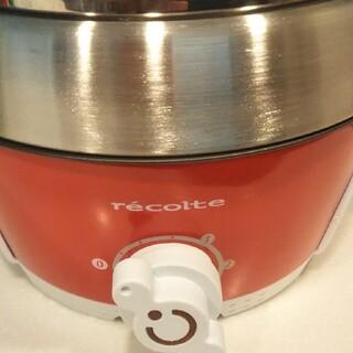 レコルト ポットデュオ エスプリ RPD-2 レッド(調理機器)