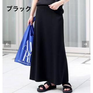 Jersey フレアスカート☆新品未使用☆ドゥーズィエムクラス☆