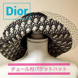 Christian Dior - クリスチャンディオール チュール付き ボブハット バケットハット 帽子