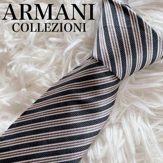 アルマーニ コレツィオーニ(ARMANI COLLEZIONI)の極美品 アルマーニ コレツォーニ ネクタイ ストライプ柄 ビジネス ハイブランド(ネクタイ)