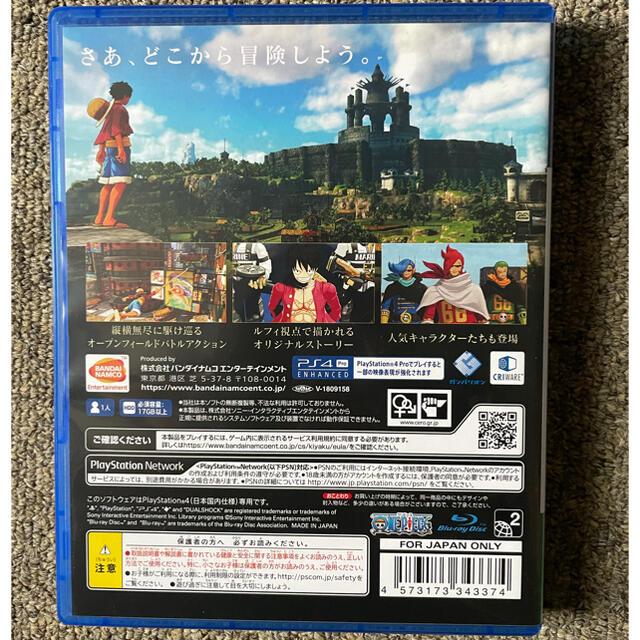 BANDAI NAMCO Entertainment(バンダイナムコエンターテインメント)のワールド シーカー  PS4 エンタメ/ホビーのゲームソフト/ゲーム機本体(家庭用ゲームソフト)の商品写真