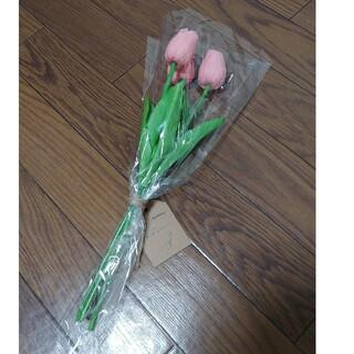 スリーコインズ(3COINS)のスリコ 造花 チューリップ ピンク 3本(その他)