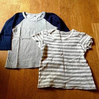 ムジルシリョウヒン(MUJI (無印良品))の無印良品 Tシャツ2枚セット(Tシャツ/カットソー)