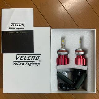 VELENO  ヴェレーノ LED  3200K