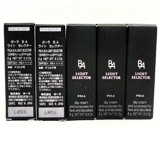 POLA - POLA B.A ライト セレクター 9g×5本