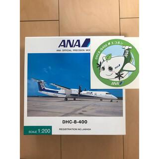エーエヌエー(ゼンニッポンクウユ)(ANA(全日本空輸))のANA商事 DHC-8-400 1:200(航空機)