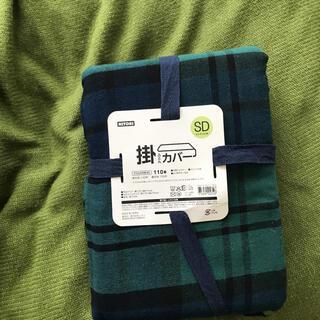 ニトリ(ニトリ)のニトリ セミダブル 掛けカバー グリーン チェック 新品未使用 IKEA好きな方(シーツ/カバー)