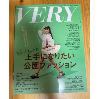 コウブンシャ(光文社)のVERY 7月号 コンパクトサイズ(ファッション)