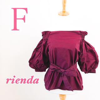 rienda - rienda リエンダ ミドル丈シャツ オフショルダーブラウス ボリューム袖