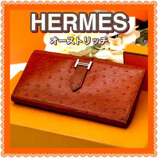 Hermes - エルメス⭐️HERMES✴️ベアン・スフレ✴️長財布オーストリッチ