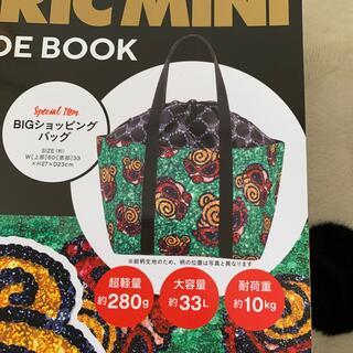 HYSTERIC MINI - ヒステリックミニ ヒスミニ ムック本付録 BIGショッピングバッグ