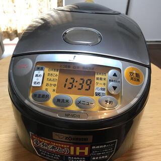 ゾウジルシ(象印)のZOJIRUSHI NP-VC10 5.5合炊き象印豪熱沸とうIH(炊飯器)