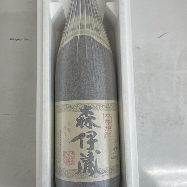 森伊蔵 焼酎 食品/飲料/酒の酒(焼酎)の商品写真
