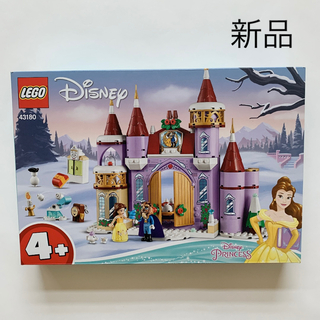 レゴ(Lego)の新品未開封 レゴ 美女と野獣  43180 ディズニープリンセス(積み木/ブロック)