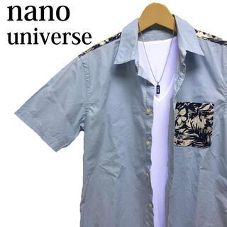 ナノユニバース(nano・universe)のnano universe 半袖シャツ 青 水色 カジュアルシャツ(シャツ)
