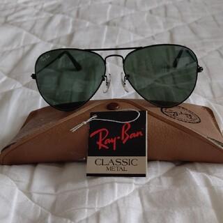 Ray-Ban - レイバン ボシュロム製 サングラス新品未使用