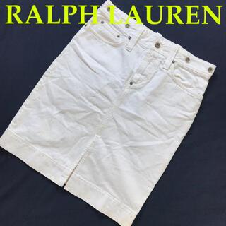 ラルフローレン(Ralph Lauren)の【訳あり】ラルフローレン  Ralph Lauren 白デニムスカート タイト(ひざ丈スカート)