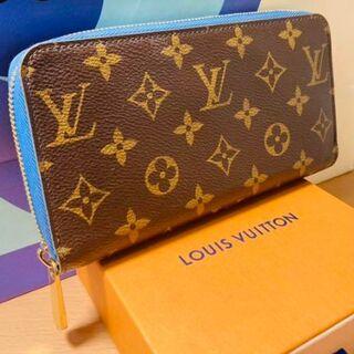 LOUIS VUITTON - ‼️限定カラー‼️最終値下げ‼️ルイヴィトン ジッピーウォレット 長財布