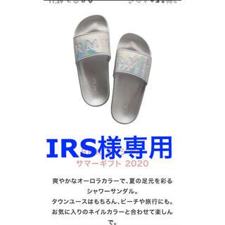 アールエムケー(RMK)の【新品、未使用】RMKオリジナルシャワーサンダル(サンダル)