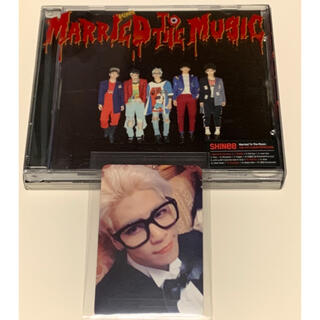 SHINee - SHINee Married To The Music CD