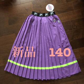 FILA - TEGTEGプリーツスカート 正規品 新品タグ付 140
