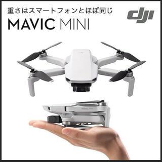 MAVIC MINI 新品未使用 2個セット(トイラジコン)