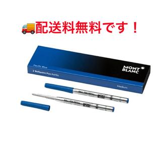 モンブラン(MONTBLANC)の新品 MONTBLANC116213 ボールペン 替え芯 リフィル 2本セット(ペン/マーカー)