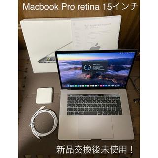 Apple - MacBook pro 2017 15インチ 4コアi7/16GB/新品交換済み