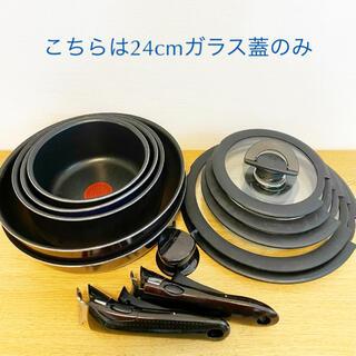 ティファール(T-fal)のティファール ガラス蓋24cm【ダマ様専用】(鍋/フライパン)