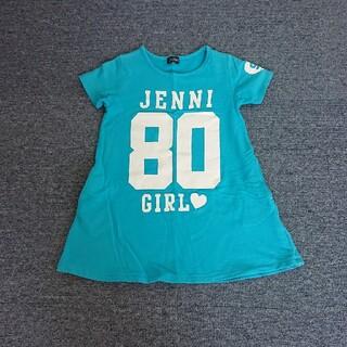 JENNI Tシャツ 130