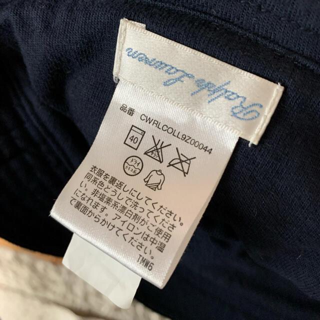 Ralph Lauren(ラルフローレン)のラルフローレン ベビー帽子 キッズ/ベビー/マタニティのこども用ファッション小物(帽子)の商品写真