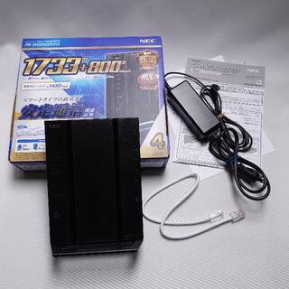 NEC - ■Wi-Fiホームルーター NEC WG2600HP3 箱、説明書付き
