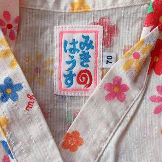ミキハウス(mikihouse)のミキハウス甚平 70サイズ(甚平/浴衣)